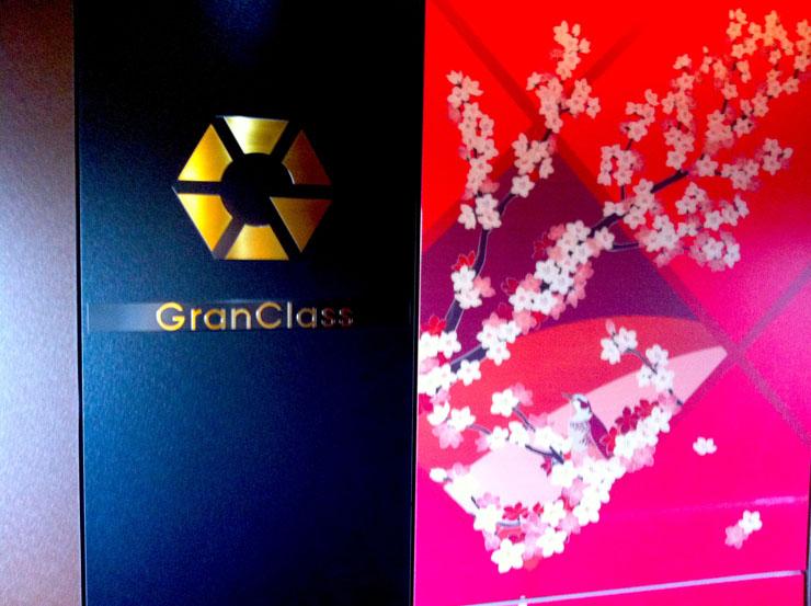 granclass_03