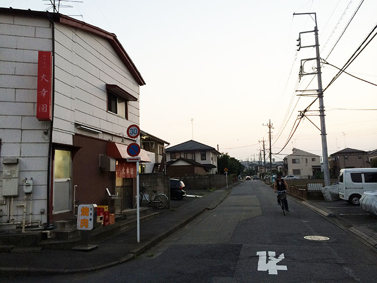 daiko04
