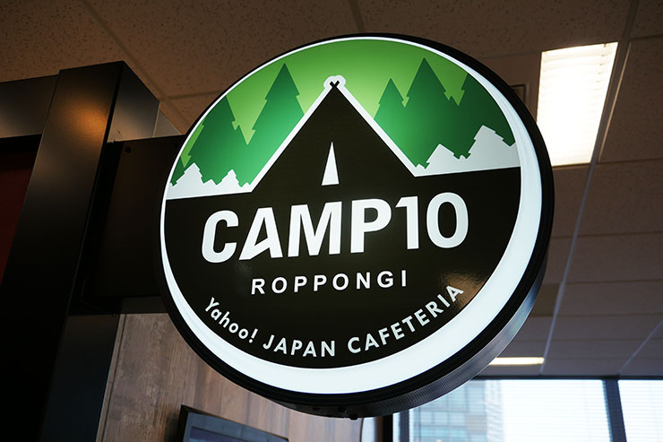 camp1017