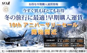 news_20160829_main01