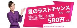 09-09123-sdbanner-jp_0